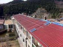 intégration toiture champ solaire